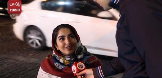 سوتی های خنده دار دختر و پسرهای تهرانی حین حافظ خوانی در خیابان/در خاطره انگیزترین شب یلدای زندگی تان چه اتفاقی افتاد؟/تی وی پلاس تقدیم می کند