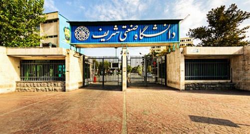 تجاوز جنسی استاد دانشگاه صنعتی شریف به دختر دانشجو/ انتقادات تند کیهان به حکم عجیب وزارت علوم