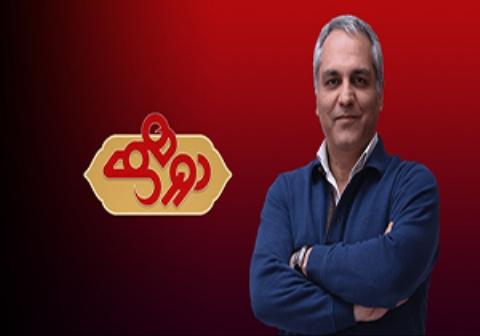 ماجرای دعوای مهران مدیری با تلویزیون پس از پایان سری اول دورهمی + فیلم