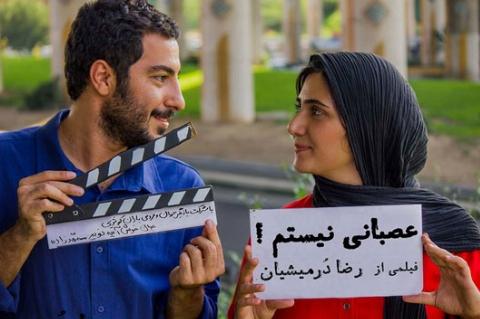 انتقاد تند ابطحی از اکران نشدن «عصبانی نیستم»