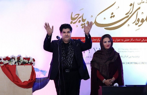 اشک های یک زن باردار، گریه سالار عقیلی را سرازیر کرد/ صدای ماندگار ایران، سفیر لاکچری ترین مجتمع شمال ایران شد