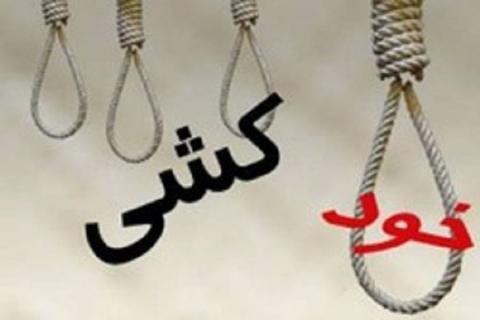 مردی در اقدام عجیب دست به خودکشی زد+ فیلم تکاندهنده