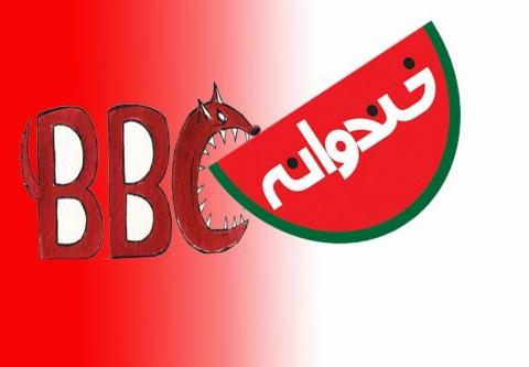 افشاگری از بودجه شبکه بی بی سی: صدا و سیما به گرد پای شبکه معاند هم نخواهد رسید؟!