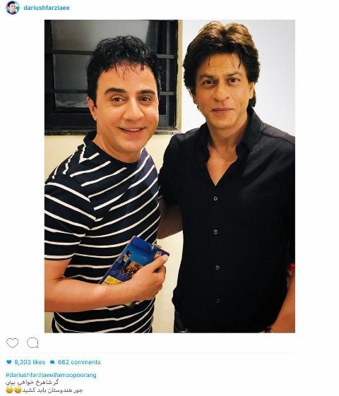 وقتی عموپورنگ در کنار سوپراستار بالیوود آهنگ هندی می خواند+ فیلم