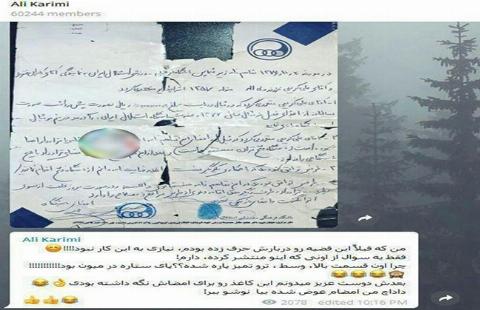 واکنش جالب علی کریمی به خبر استقلالی بودنش!
