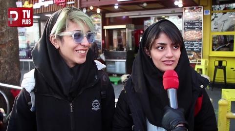 ری اکشن های جالب دخترهای ایرانی به ازدواج با پسرهای عروسکی و تمام عملی: فقط پلنگ ها می توانند تحمل شان کنند/ بررسی پدیده عجیب آرایش کردن پسرها در ایران/ اسکرین شات