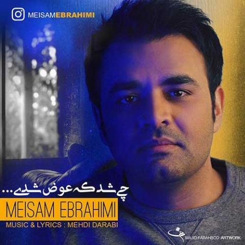 """آهنگ """" چی شد که عوض شدی """" از میثم ابراهیمی را از تی وی پلاس بشنوید و دانلود کنید"""