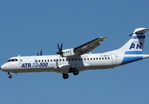 فوری/ هواپیمای مسافربری تهران _ یاسوج سقوط کرد/فیلم