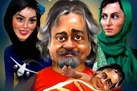 جوان ایرانی که با ۳ همسر خود در یک خانه زندگی میکند!!