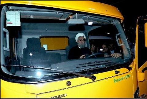 روحانی با کامیون های نو آمد + فیلم