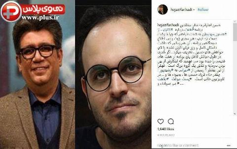 انتقاد تند و تیز بازیگر مرد لاتاری به بی ملاحظه گی های رضا رشیدپور