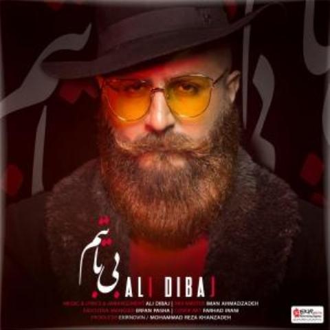"""موزیک جدید علی دیباج به نام """" بی تابتم """" را برای اولین بار از تی وی پلاس بشنوید و دانلود کنید"""