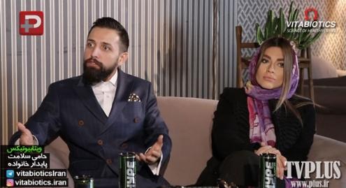 محسن افشانی: مجبورم نکنید ماجرای چگونه وارد شدن تان به سینما را رسانه ای کنم/رفتار جشنواره با امین حیایی زشت و ناباورانه بود/آرزویمان بچه دار شدن است - قسمت آخر