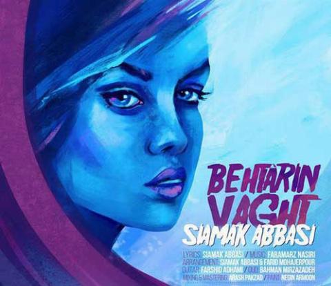 """موزیک جدید سیامک عباسی به نام """"بهترین وقت"""" را برای اولین بار از تی وی پلاس بشنوید و دانلود کنید"""