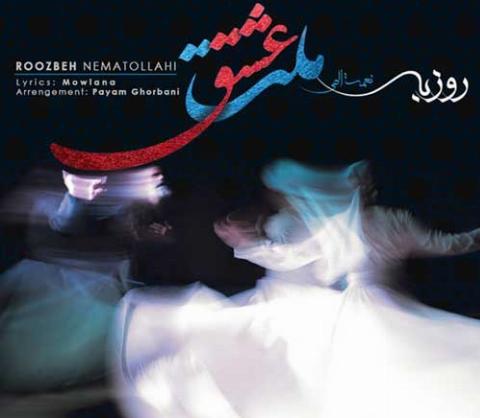 """آهنگ جدید روزبه نعمت اللهی به نام """" ملت عشق """" را از تی وی پلاس بشنوید و دانلود کنید"""
