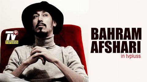 بهرام افشاری : بخاطر قد بلندم اگر جنگ هم بشود اول من کشته میشوم/در این شرایط جامعه مردم به فیلم کمدی احتیاج دارند/منوچهر هادی: زن ذلیل نیستم، تعامل می کنیم