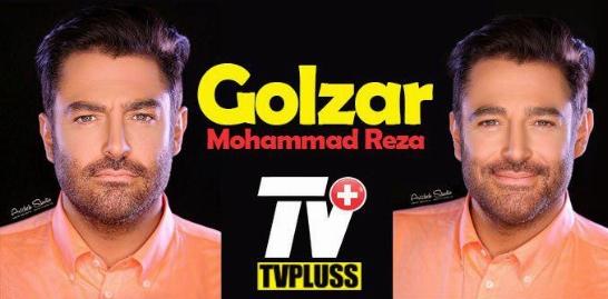 رودربایستی دلهره آور محمدرضا گلزار هنگام پریدن از بلندترین بانجی جامپینگ دنیا در آمریکا/در تنهایی هایم فقط دعا می کنم/قسمت دوم گفتگوی نوروزی تی وی پلاس با سوپراستار سینمای ایران