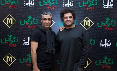 تگزاسی ترین ستاره های سینمای ایران روی فرش قرمز مگامال تهران/ صف های طولانی برای دیدن کمدی ترین فیلم بهار 97