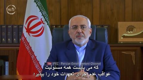 پیام جنجالی دکتر ظریف خطاب به آمریکا و ترامپ