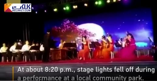 ویدیو؛ حادثه وحشتناک حین اجرای کنسرت!