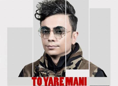 """آهنگ جدید محسن ابراهیم زاده به نام """" تو یار منی """" را برای اولین بار از تی وی پلاس بشنوید و دانلود کنید"""