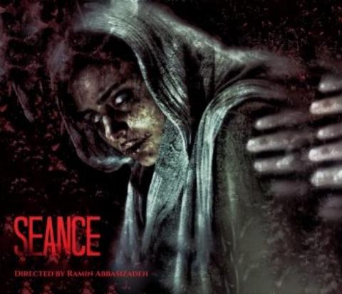 ترسناک ترین سریال ایرانی در شبکه خانگی+فیلم