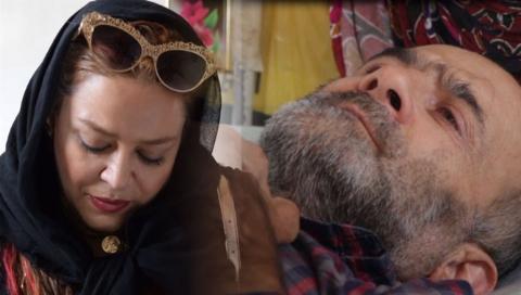 گریه های یک پدر قطع نخاعی؛ غم انگیزترین لحظه رویارویی ستاره زن سینمای ایران و مردی که تنهایی، امانش را بریده است/بهاره رهنما سفیر مهربانی قسمت دهم بگوسیب