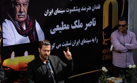 پژمان بازغی: ناملایمت ها حق ناصر ملک مطیعی نبود