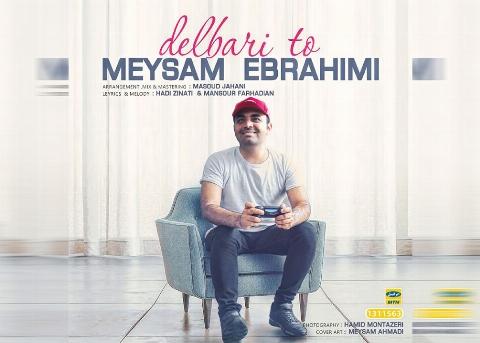 """آهنگ جدید و ریتمیک میثم ابراهیمی به نام """" دلبری تو """" منتشر شد/ از تی وی پلاس بشنوید و دانلود کنید"""