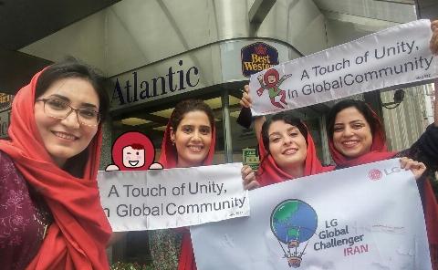 باهوش ترین دختران ایرانی در یک قدمی ۱۲ هزاردلار آمریکایی/ رقابت هیجان انگیز ال جی آغاز شد