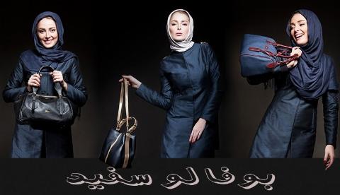 بریز و بپاش میلیونی برند مشهور چرم، به ارتفاع بلندترین برج ایران/ خوش شانس ترین مشتریان کیف و کفش چرم بوفالو سفید معرفی شدند!!