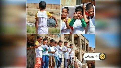مصاحبه با کودک طرفدار علیرضا جهانبخش در کوره های آجرپزی