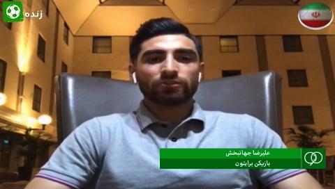 مصاحبه جذاب فردوسی پور با پسر خوب فوتبال ایران