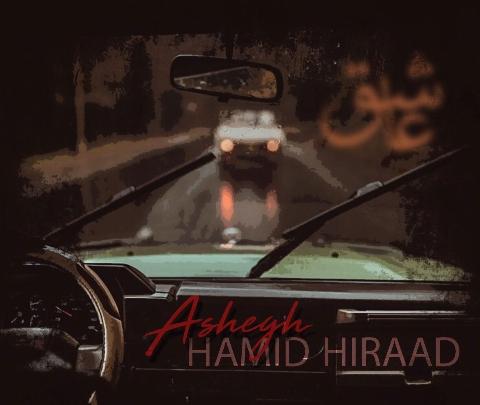 """آهنگ جدید حمید هیراد بنام """" عاشق """" منتشر شد/ از تی وی پلاس بشنوید و دانلود کنید"""