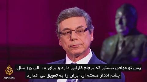 مصاحبه جنجالی مجری الجزیره با مقام اسرائیلی درباره ایران