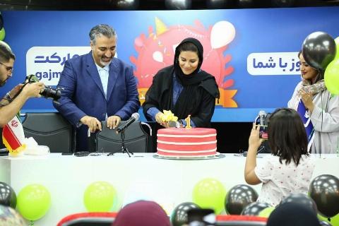 سحر دولتشاهی، ستاره خاص ترین جشن تولد دنیا/گاج مارکت بزرگ ترین کتابخانه آنلاین ایران یک ساله شد