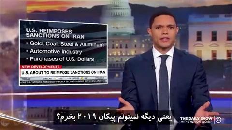 پشت پرده برنامه تلویزیونی آمریکایی که پیکان را مسخره می کرد چه بود؟/ آمریکا یا ایران؛ مقصر این دشمنی کیست؟!