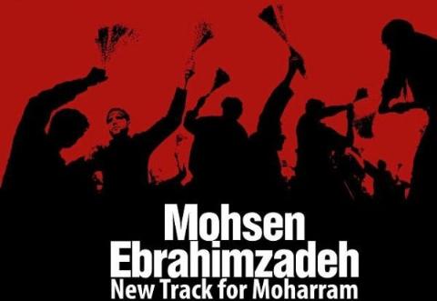 """آهنگ جدید محسن ابراهیم زاده به نام """" ارباب عاشقی """" منتشر شد/ از تی وی پلاس بشنوید و دانلود کنید"""