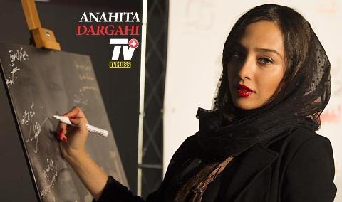 آناهیتا درگاهی:مردم ما سزوار این وضع اقتصادی نیستند/ خودم را سانسور نمى كنم