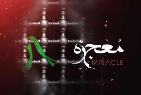 """آهنگ جدید حامد همایون بنام """" معجزه """" منتشر شد"""