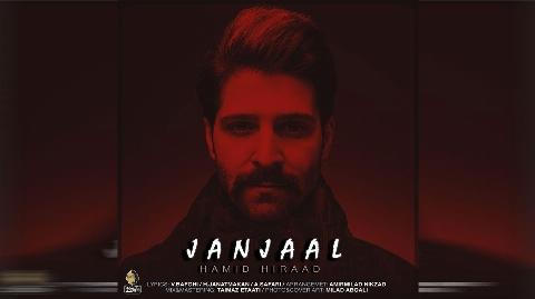 """آهنگ جدید حمید هیراد بنام """" جنجال """" منتشر شد/ از تی وی پلاس بشنوید و دانلود کنید"""