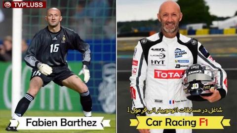 شغل های جالب و عجیب ستارگان فوتبال پس از بازنشستگی!
