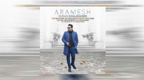 """آهنگ جدید احسان خواجه امیری بنام """" آرامش """"را برای اولین بار از تی وی پلاس بشنوید و دانلود کنید"""