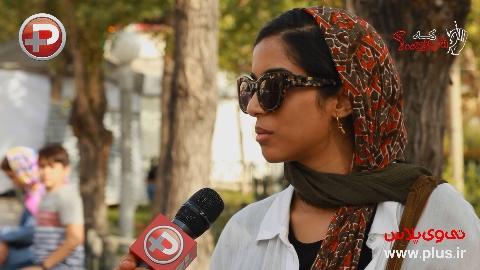 شگفت زدگی یک ستاره از چشم و هم چشمی دختر و پسرهای ایرانی/ این دختر ادعا می کند بیماری خرید کردن دارد/ آیا ایرانی ها از زندگی تجملاتی لذت می برند؟