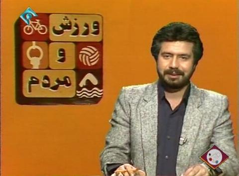 ویدیویی قدیمی از مرحوم بهرام شفیع