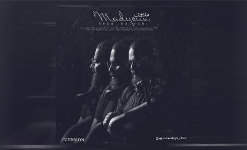 """موزیک جدید رضا صادقی به نام """"مدیون"""" را از تی وی پلاس بشنوید و دانلود کنید"""