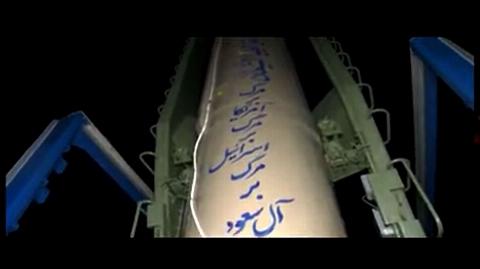 ویدیو لحظات شلیک موشکهای بالستیک سپاه در کرمانشاه به مواضع تروریستهای حادثه اهواز