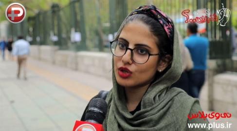 پاسخ های غیرمنتظره دختر و پسرهای ایرانی به یک سوال چالش برانگیز: داشتن مدرک تحصیلی ضامن ثروتمند شدن و ارتقای جایگاه اجتماعی شماست؟/شنیدین که؟ تقدیم می کند