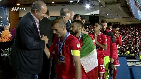 مراسم اهدای مدال نایب قهرمانی آسیا به بازیکنان پرسپولیس