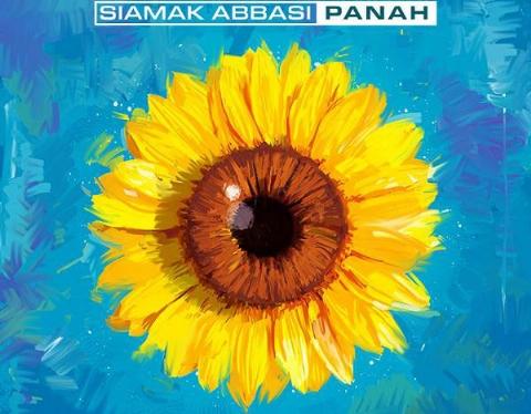 """آهنگ جدید سیامک عباسی به نام """"پناه"""" را از تی وی پلاس بشنوید و دانلود کنید"""